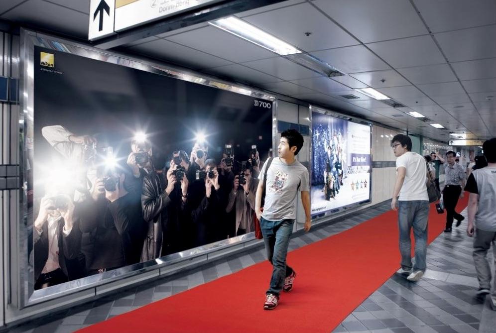 http://www.creativeguerrillamarketing.com/wp-content/uploads/2010/06/nikon-sensory-lightbox.jpg