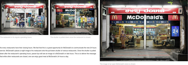 Guerrilla Marketing – Creative Attention Seeking #2 - McDonalds
